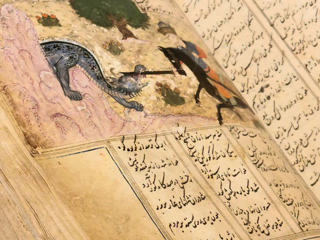 Manuscrit en arabe à la BNU