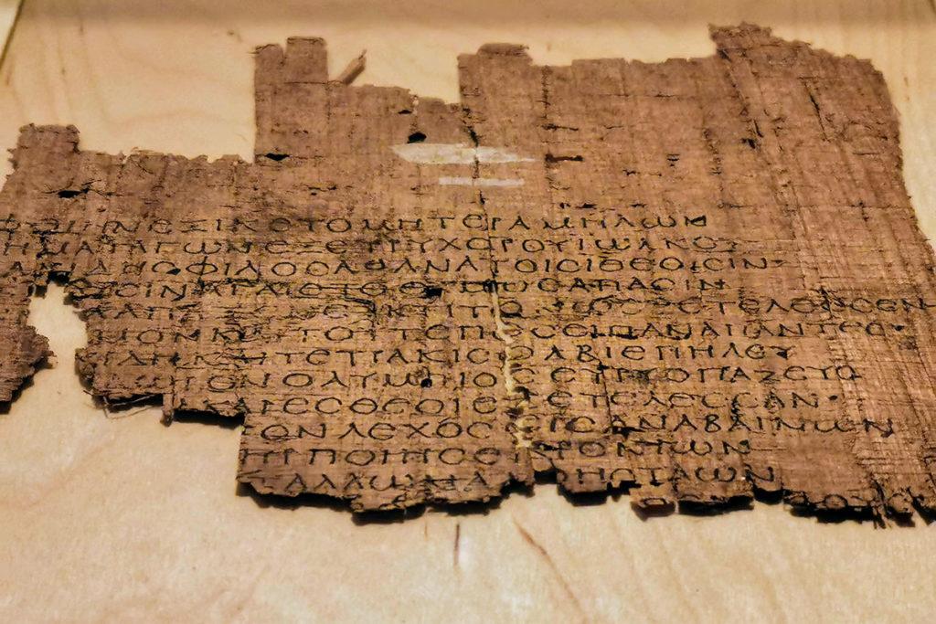 Papyrus à la BNU Strasbourg