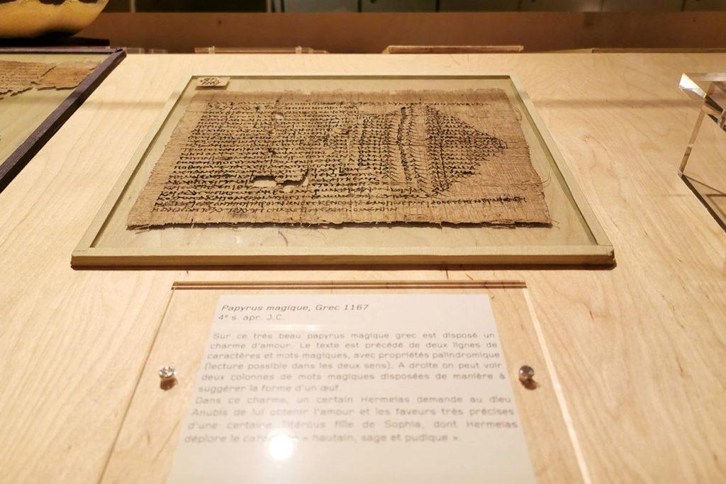 Papyrus magique à la BNU